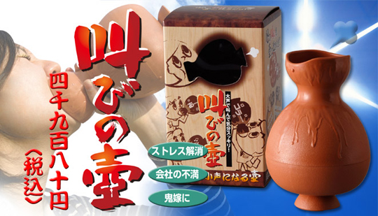 Shouting Vase holds your anger