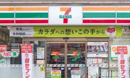 OKINAWA: 7 Eleven