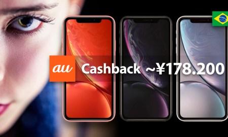 Shiga: Último Cashback