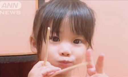 KAGOSHIMA: Violência Doméstica
