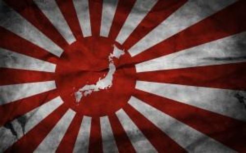 Por que o Japão se chama… Japão?