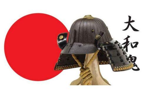 Yamato Damashii – O Espírito Japonês