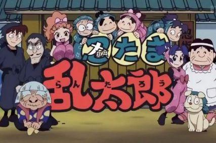 Os 10 Animes Mais Longos do Japão! | Curiosidades do Japão