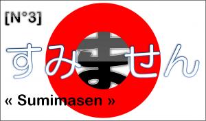 Info-Japon-Sumimasen