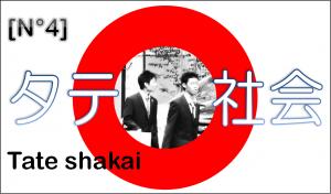 Japon-tateshakai-azra