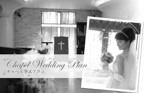 AZRA-13-mariage-chapelle