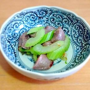 Sauté de gésier au céleri 砂肝とセロリの炒め物