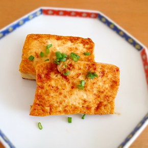 Steak au tofu 豆腐ステーキ
