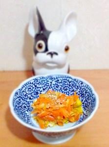 Shirishiri de carotte