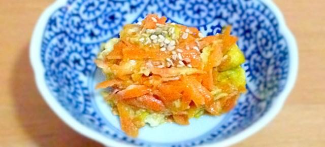 Shiri-shiri de carottes にんじん しりしり