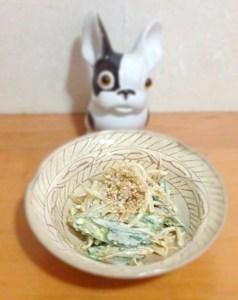 Salade d'Okura