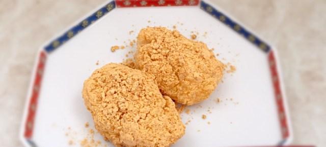 Kinakomochi きなこ餅