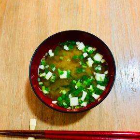 Soupe au yuzu Tanoshi