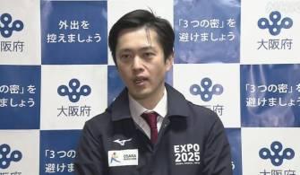 Osaka Valisi Yoshimura'dan  koronavirüsü önleme kapsamında marketlere giriş kısıtlaması