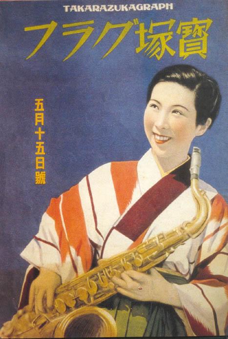 takarazuka-antiga4