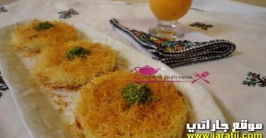 طريقة تحضير الكنافة بالجبن بالصور من أم نضال