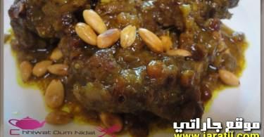 المروزية المغربية