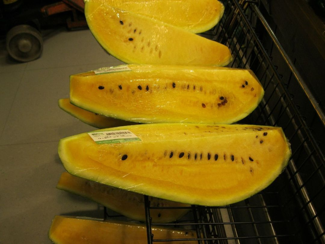 What are the benefits of yellow watermelon?