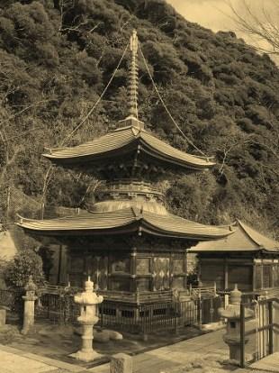 pagode
