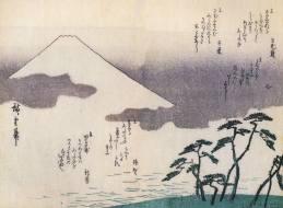 le mont fuji par Hiroshige