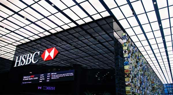 Scandal hit HSBC to cut 25000 jobs worldwide | Jasarat