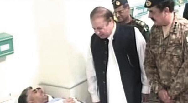 PM visits CMH Peshawar, meets Badaber attack victims | Jasarat