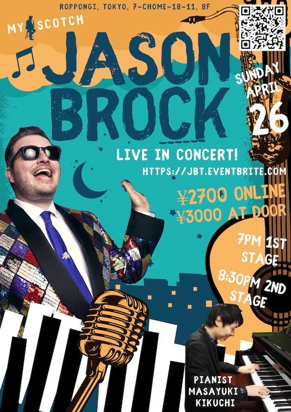 Jason Brock Live in Tokyo April 26