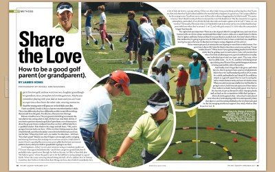 How to be a good golf parent – by James Hong