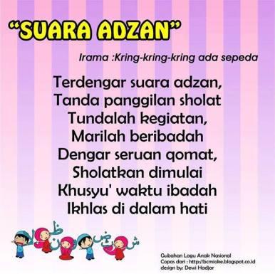 lagu anak anak islami 13