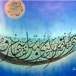 seni kaligrafi Arab Mr. Fuad Honda
