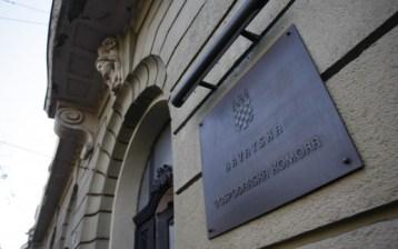HGK-ostaje-bez-55-milijuna-kuna_ca_large