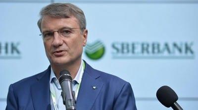 Gref: Sberbank će povrat duga tražiti na sudu