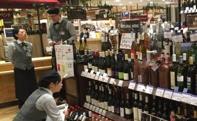 Japan - hrvatska vina u trgovini