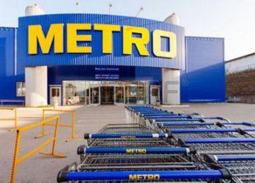 Metro Grupa-midi