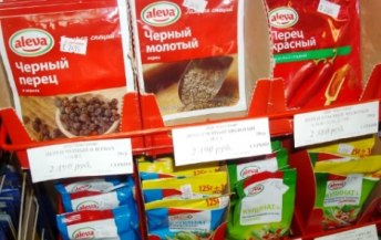 aleva-proizvodi-midi