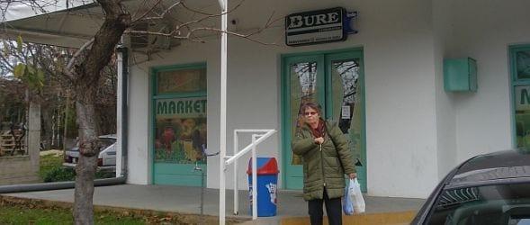 bure-commerce-ftd