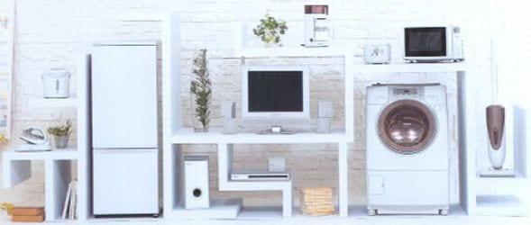 home-electronics-ftd2