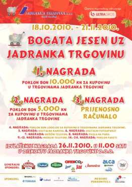 jadranka-trgovina-ni-large