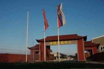 kineski-centar-veletrgovine-beograd-midi