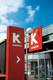 konzum-ulaz-logo-large