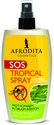 sos tropical spray - thumb 125