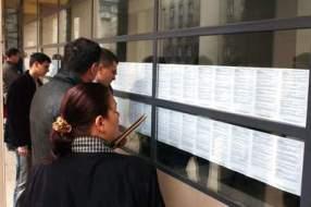 pad-stope-registrirane-nezaposlenosti-midi