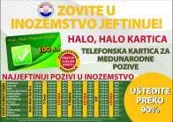 tisak_halo-halo-large