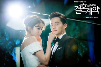 Adegan K-Drama Marriage Contract