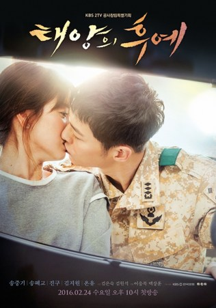 Poster Descendants of the Sun Edisi Ciuman HD