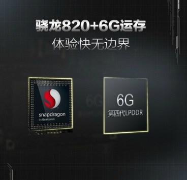 Vivo Xplay 5 Snapdragon 820 RAM 6GB