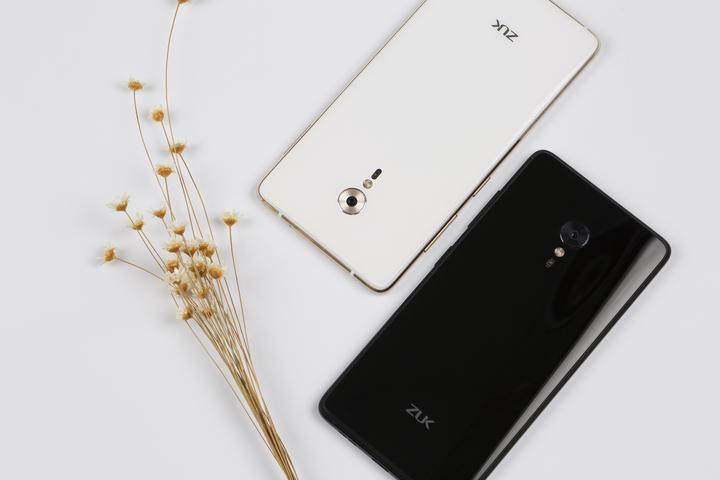 2 Varian ZUK Z2 Pro Hitam dan Putih