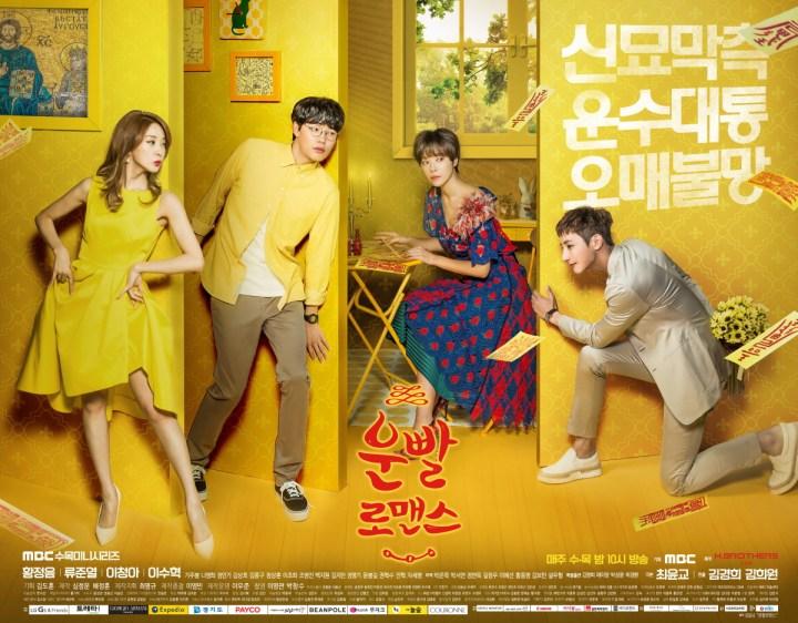 Lucky-Romance Official Poster HD 2