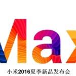 Mi Max 10 Mei 2016