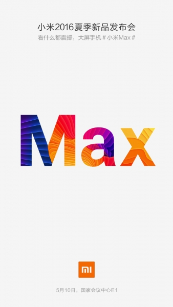 Mi Max Colorful